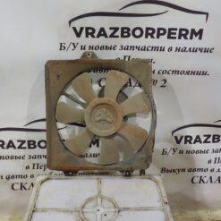 Вентилятор радиатора (диффузор) Toyota Corona 1992-1996  1671174440, 1636102050, 1636111020