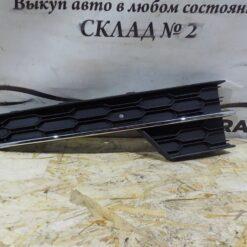 Решетка бампера переднего левая (под ПТФ) Skoda Octavia (A7) 2013>  5E0807681G9B9