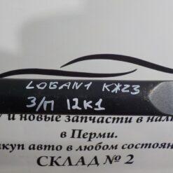 Накладка двери (молдинг) задн. прав. Renault Logan 2005-2014 6001546709 1