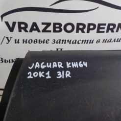 Накладка двери (молдинг) задн. прав. Jaguar F-PACE 2016> HK83274A48AD 1