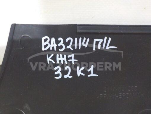 Накладка крыла (расширитель) передн. лев. VAZ 21140  2114821235