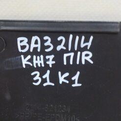 Накладка крыла (молдинг) передн. прав. VAZ 21140 2114821234 1