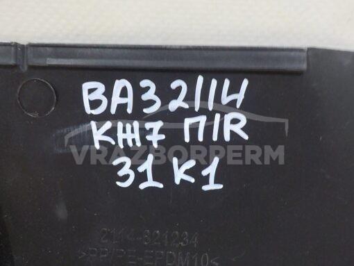 Накладка крыла (молдинг) передн. прав. VAZ 21140  2114821234