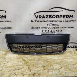 Решетка радиатора Chevrolet Aveo (T300) 2011>  95415506, 95019925