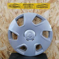 Колпак колесный Skoda Rapid 2013>  5JA601147AZ31