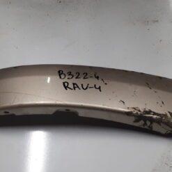 Накладка бампера (молдинг) задн. прав. Toyota RAV 4 2006-2013  5275242020