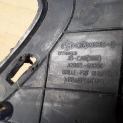 Решетка бампера переднего центральная (под ПТФ) Kia Ceed 2012> A286560000 2
