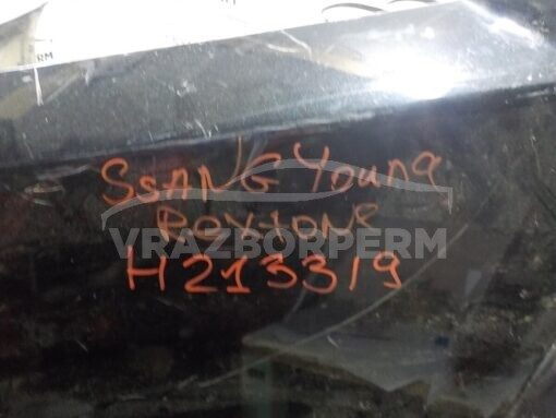 Бампер задний Ssang Yong Rexton III 2012>  7881108D00