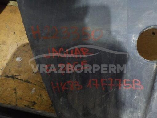 Спойлер бампера (юбка) передн. Jaguar F-PACE 2016>  HK8317F775B
