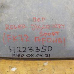 Накладка бампера (молдинг) передн. Land Rover Discovery Sport 2014> FK7217F011A 1