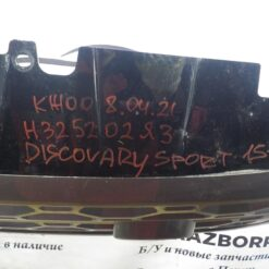 Решетка радиатора Land Rover Discovery Sport 2014> LR097948 1