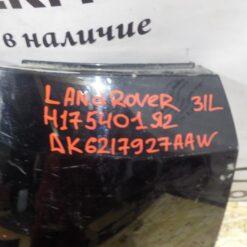 Накладка бампера (молдинг) задн. лев. Land Rover Range Rover Sport 2013> DK6217927AAW 6