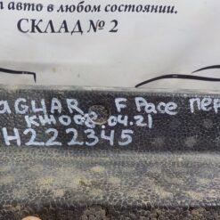 Наполнитель переднего бампера Jaguar F-PACE 2016> T4A8365 1