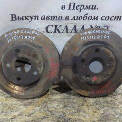 Диск тормозной передний Toyota Carina E 1992-1997  4351220470, 4351221010, 4351220701, 4351247040, 4351220480