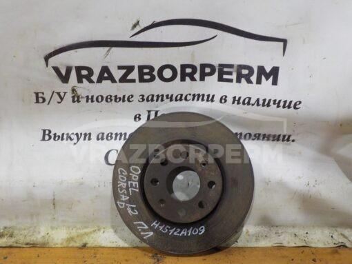 Диск тормозной передний Opel Corsa D 2006-2015  0569022, 93188916
