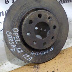 Диск тормозной передний Opel Corsa D 2006-2015 0569022, 93188916 1