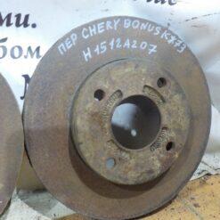 Диск тормозной передний Chery Bonus (A13) 2011-2014 A133501075 1