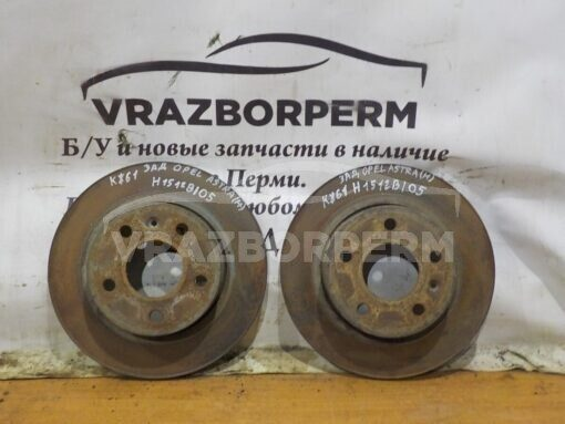 Диск тормозной задний Opel Astra H / Family 2004-2015  9117772, 569109