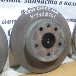 Диск тормозной задний Chevrolet Cruze 2009-2016 13502134, 13502136, 19372205, 19372206, 13502135, 13502864, 569072 1