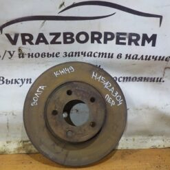 Диск тормозной передний GAZ Volga 3110  31103501077
