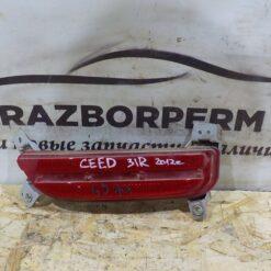 Отражатель в бампер задний правый Kia Ceed 2012>  92406A2010
