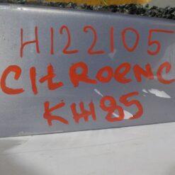 Дверь багажника Citroen C3 2002-2009 8701Q2 1