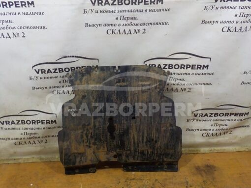 Защита картера Lifan X60 2012>  LFB479Q