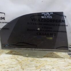 Стекло двери передней правой (опускное) Kia Spectra 2001-2011  0K2A258511, 0K2A358511