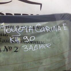 Стекло заднее Toyota Carina E 1992-1997 5611105010, 5611105011 3