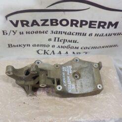 Кронштейн компрессора кондиционера Chevrolet Cruze 2009-2016 96870203 3