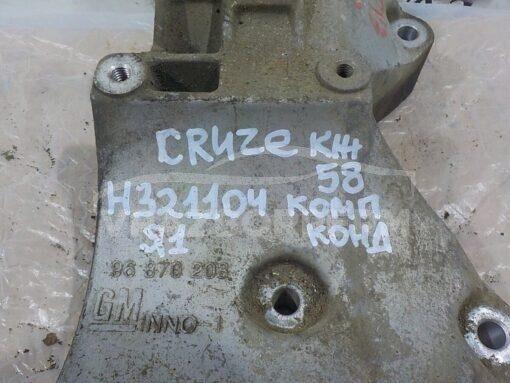 Кронштейн компрессора кондиционера Chevrolet Cruze 2009-2016  96870203