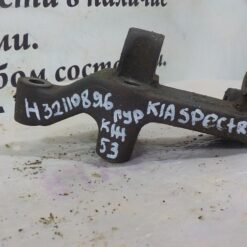 Кронштейн гидроусилителя Kia Spectra 2001-2011  0K2N132680