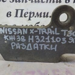 Кронштейн КПП Nissan X-Trail (T30) 2001-2006 304418H700 1