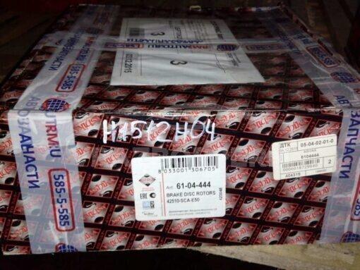 Диск тормозной передний Honda Accord VI 1998-2002  45251S1A305, 45251S1AG00