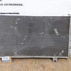 Радиатор кондиционера перед. Mazda CX 5 2012-2017  kf0361480b
