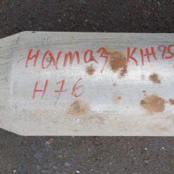 Глушитель выхлопных газов Haima 3 2007> HC0140100M1, MA1240100, 1