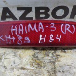Отражатель в бампер задний правый Haima 3 2007> HA00515B0M1 1