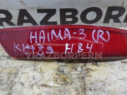 Отражатель в бампер задний правый Haima 3 2007>  HA00515B0M1