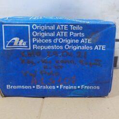 Колодки барабанные Audi 80/90 [B3] 1986-1991 1H0698520X, 1H0698525X, 6C0698520, 6Q0698525B, 6R0698525A 1