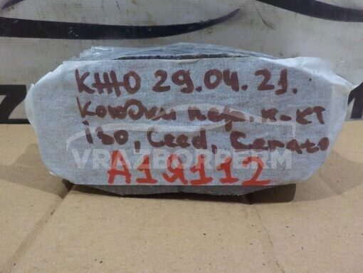 Колодки тормозные передние Hyundai i30 2007-2012  581011HA00, 0K2FA3328Z