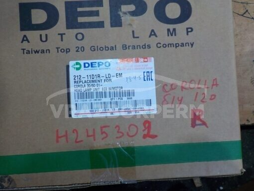 Фара правая Toyota Corolla E12 2001-2007  8117002150, 21211D1RLDEM