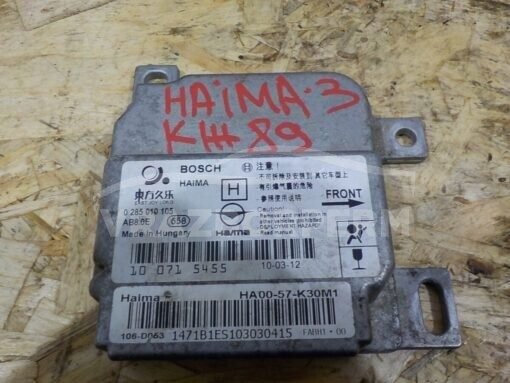 Безопасность в сборе (к-кт) Haima 3 2007>  HA0057K30M1, HС0057K00M101, HA0057K70M108