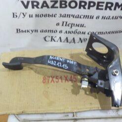 Педаль тормоза Hyundai Accent II (+ТАГАЗ) 2000-2012  3281025020