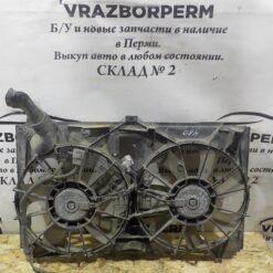 Вентилятор радиатора (диффузор) Lexus LS (USF4#) 2006-2017  1636138030, 1636138040, 1636331010, 1636338010, 1671138060