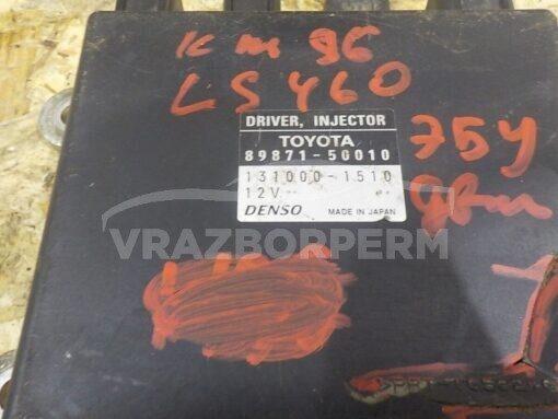 Блок электронный Lexus LS (USF4#) 2006-2017  8987150010