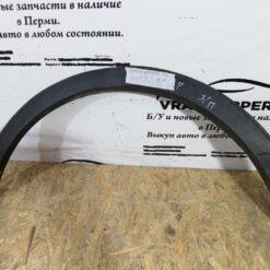 Накладка крыла (расширитель) задн. прав. Ford America Explorer 2011>  553104c