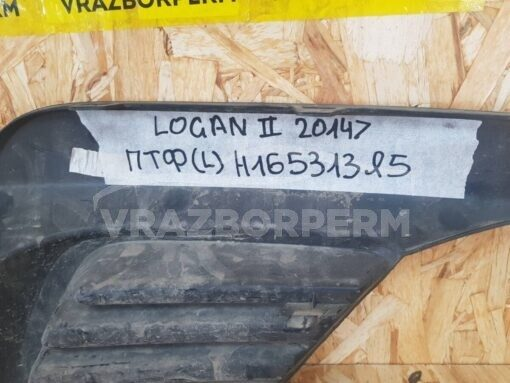 Решетка бампера переднего левая (без ПТФ) Renault Logan II 2014>  269163039R