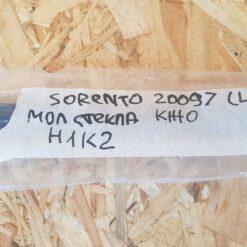 Накладка стекла лобового (молдинг) лев. Kia Sorento 2009> 861332p000, 861312p010 6