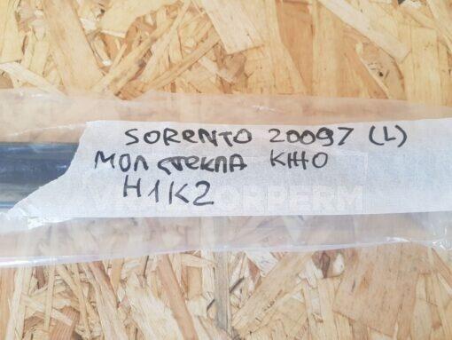 Накладка стекла лобового (молдинг) лев. Kia Sorento 2009>  861332p000, 861312p010