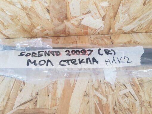 Накладка стекла лобового (молдинг) прав. Kia Sorento 2009>  861322p010, 861342p000